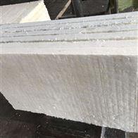 硅酸铝保温板 韧性好耐压强度高厂家销售