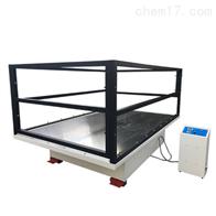 非标定制模拟汽车运输振动台东莞科迪制造商
