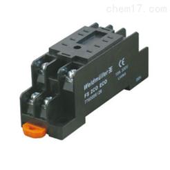 FS2COECO配套DRM小型继电器底座FS 2CO ECO