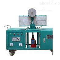 JGRB-02礦用電纜熱補機