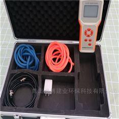 便携式型烟气流速监测仪