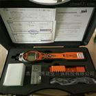 英国离子TIGER LT手持式 VOC气体检测仪