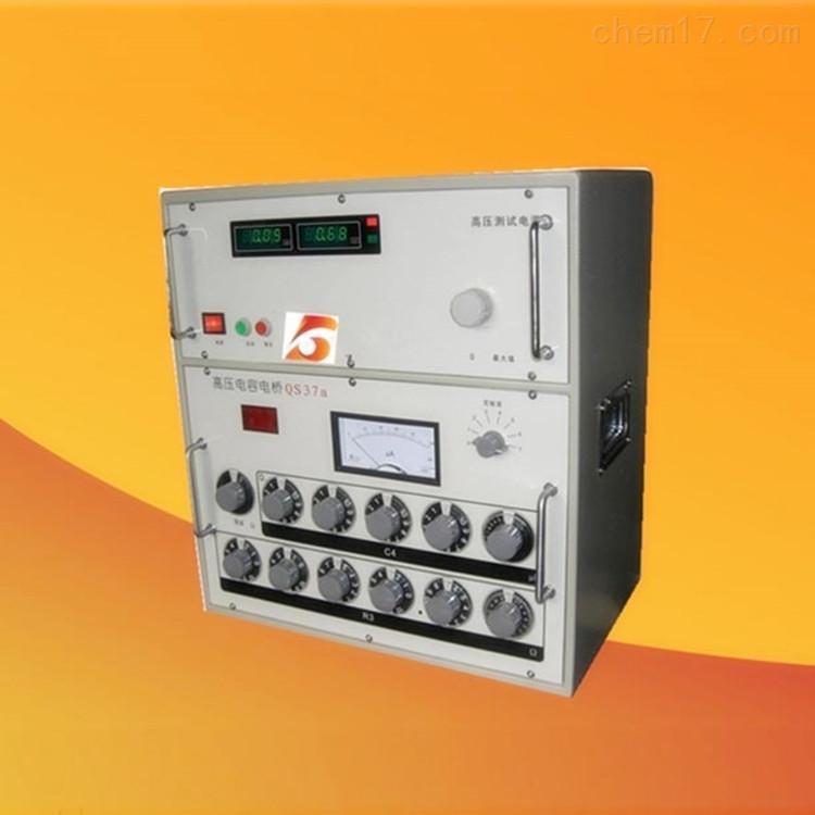 BQS-37介电常数介质损耗测试仪