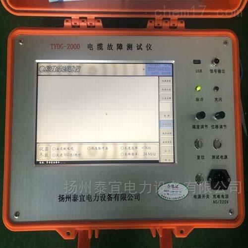 TY高低压智能电缆故障测试仪