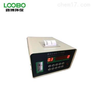 CLJ-E激光尘埃粒子检测仪