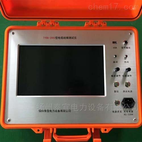 TY-100电缆故障全自动综合测试仪