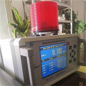 SD660N-4固定式辐射报警仪