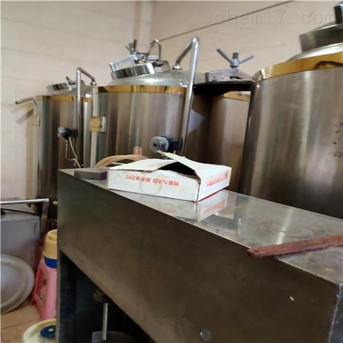 二手300斤啤酒设备