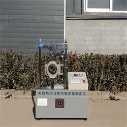 LWD-2沥青马歇尔稳定度测定仪