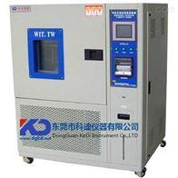 合肥安庆黄山天长高低温测试箱尽在科迪仪器