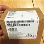 日照西门子S7-200扩展模块代理商