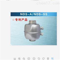 NDS柯力非標稱重傳感器