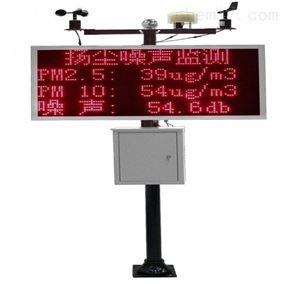 LBPM2000现货直发 建筑工地扬尘在线监测系统