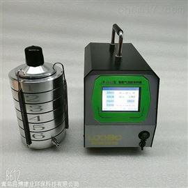 LB-2111包邮的智能气溶胶/微生物采样器