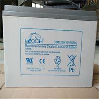 6V150AH理士蓄电池DJM6150