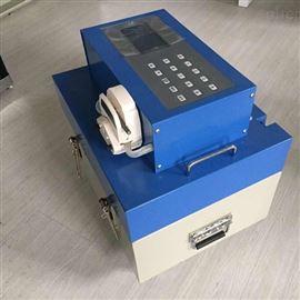 LB-8000G智能便携式水质自动采样器