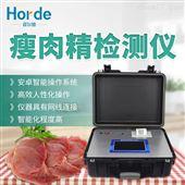 HED-SSJ肉制品检测仪器设备