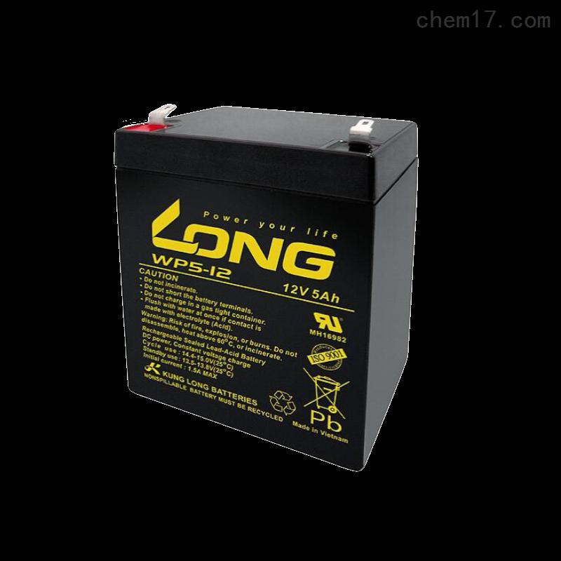 LONG广隆蓄电池WP5-12全新报价