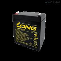 12V5AHLONG广隆蓄电池WP5-12高级代理商