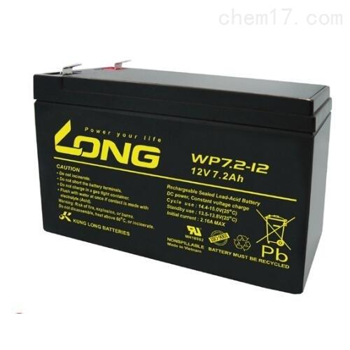 LONG广隆蓄电池WP7.2-12A报价