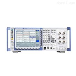 R&SCMW500无线通信测试仪