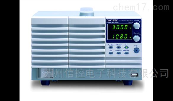 固纬PSW80-13.5可编程直流电源
