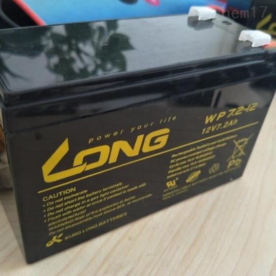 LONG广隆蓄电池WP7.2-12A代理商