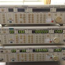 MSG-2280162.5MHz高频信号发生器