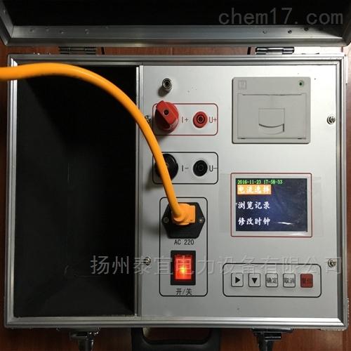 泰宜开关回路电阻测试仪