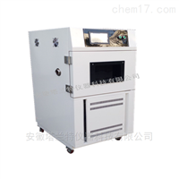 SN--66T臺式氙燈耐氣候試驗設備