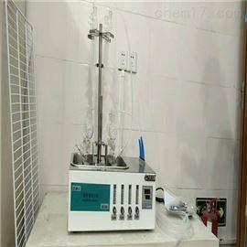 LHW-4氮气吹气吸收装置