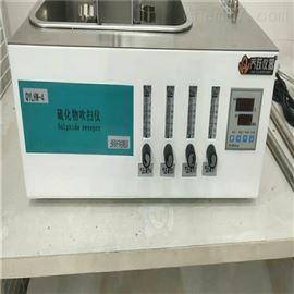 LHW-4土壤硫化物酸化吹气仪
