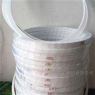 四氟垫片精密定做耐低温