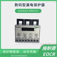 DSP-CCM电机保护继电器韩国三和