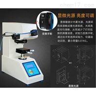 科迪HV-1000維氏硬度計賣入四川省成都市