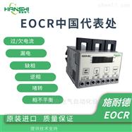 韩国施耐德直流分体式电动机保护器DVR-FD