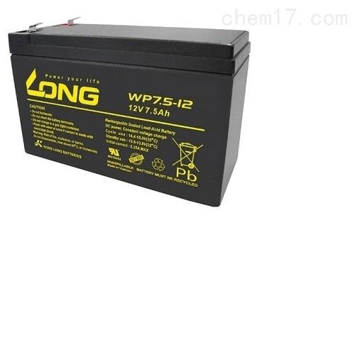 LONG广隆蓄电池WP7.5-12销售提供正品