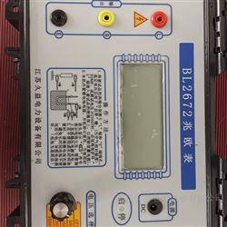 承试电力三级设施许可证需到哪里查询