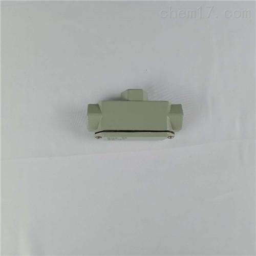 YHX-T-DN15三通防爆穿线盒EX G1/2 6分铸铝合金防爆穿线盒