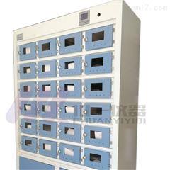 南京土壤样品干燥箱TRX-12土壤烘箱