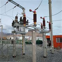 成都35KV高壓真空斷路器GW4高壓隔離開關