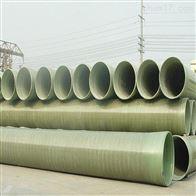 φ50-4200mm齐全玻璃钢管道