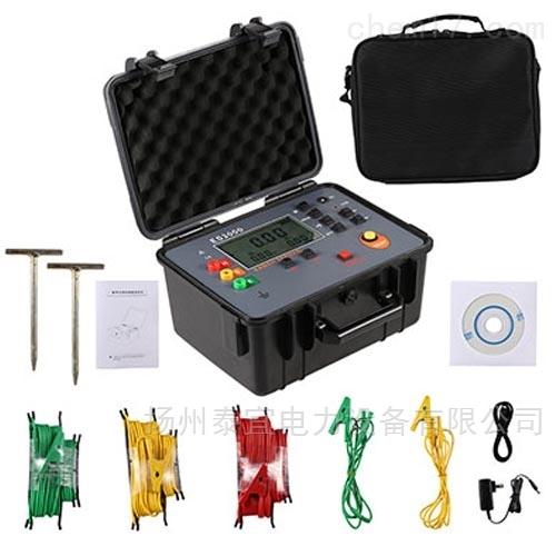 承试类五级设备数字式接地电阻测试仪