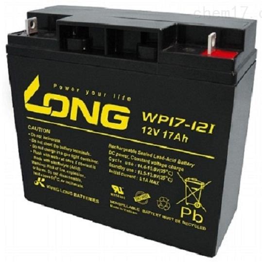 LONG广隆铅酸蓄电池WP17-12I