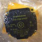 德国图尔克TURCK位移传感器原装正品