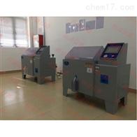 广州客户成功订购科迪KD-60D智能型盐雾机
