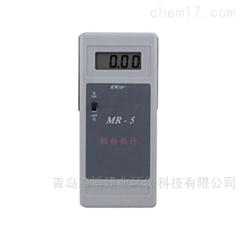 MR-5辐射热分析仪