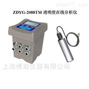 ZDYG-2088TM透明度