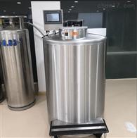 樣本庫生物液氮罐
