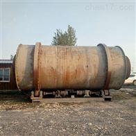 供应二手污泥烘干机